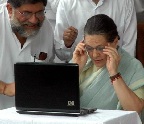 Sonia Gandhi Urdu